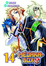 Medaka-Box # 14