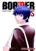 Border T.5 Manga