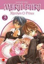 Meru Puri - The Märchen Prince 3 Manga