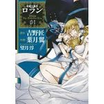 Boukyaku no Haou Roran 4 Manga