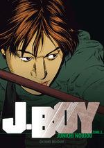 J.boy 2
