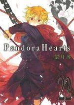 Pandora Hearts 22