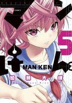 Man-ken 5