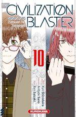 The Civilization Blaster # 10