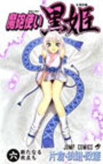 Kurohime 6 Manga
