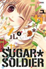 Sugar Soldier 4 Manga
