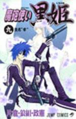 Kurohime 9 Manga