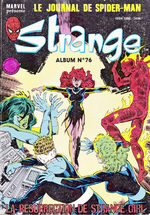 Strange 76