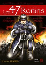 Les 47 ronins 1