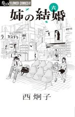 Ane no kekkon 6 Manga