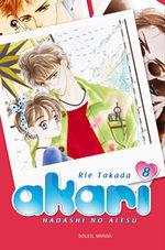 Akari 8