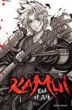Kamui - End of Ark 1 Manga