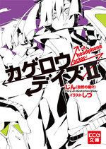 Kagerô days 2 Light novel