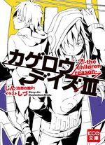 Kagerô days 3 Light novel