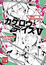 Kagerô days 5 Light novel
