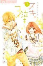 Love & Tears 1 Manga