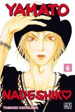 Yamato Nadeshiko 6 Manga