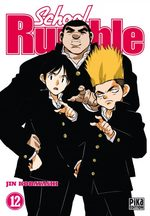 School Rumble # 12