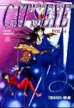 Cat's Eye 4 Manga