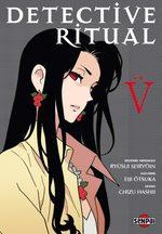 Detective Ritual 5 Manga