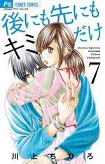 Forever my love 7 Manga
