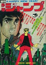 Weekly Shônen Jump 1 Magazine de prépublication