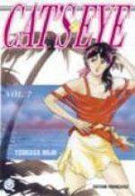 Cat's Eye 7 Manga