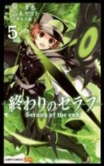 Seraph of the end # 5