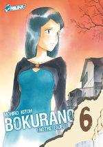 Bokurano 6 Manga