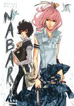 Nabari 5 Manga