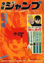 Weekly Shônen Jump 4 Magazine de prépublication
