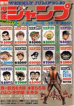 Weekly Shônen Jump 20 Magazine de prépublication