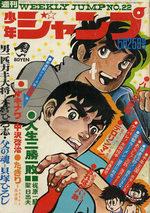 Weekly Shônen Jump 22 Magazine de prépublication