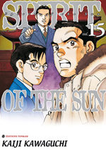 Spirit of the Sun 15