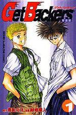 Get Backers 1 Manga