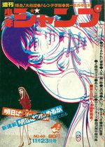 Weekly Shônen Jump 48 Magazine de prépublication