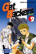 Get Backers 2 Manga