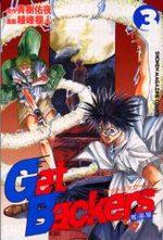Get Backers 3 Manga