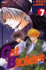 Get Backers 7 Manga