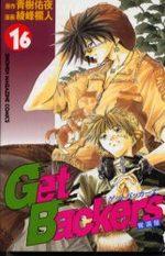 Get Backers 16 Manga