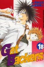 Get Backers 18 Manga