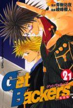 Get Backers 21 Manga