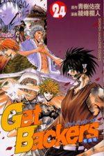 Get Backers 24 Manga