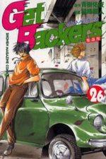 Get Backers 26 Manga