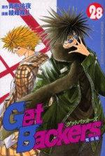 Get Backers 28 Manga