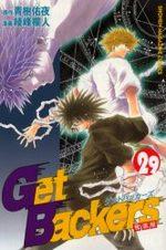 Get Backers 29 Manga