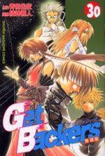 Get Backers 30 Manga