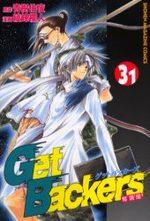 Get Backers 31 Manga