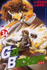 Get Backers 34 Manga
