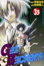 Get Backers 35 Manga